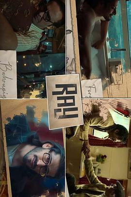 萨蒂亚吉特·雷伊:大师短篇故事精选的海报