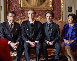 青春王室的海报