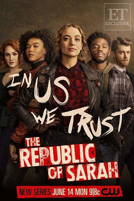 莎拉共和国的海报