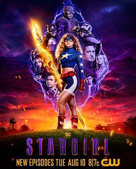 逐星女 第二季的海报