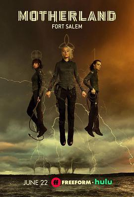女巫前线塞勒姆要塞第二季的海报
