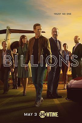 亿万 第五季的海报
