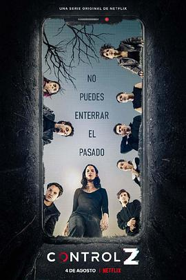 复原行动 第二季的海报