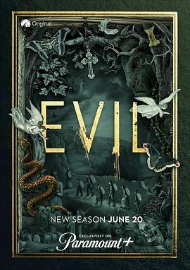 邪恶 第二季的海报