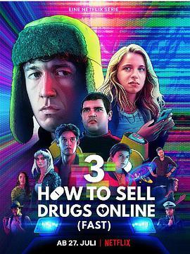 如何在网上卖迷幻药 第三季的海报