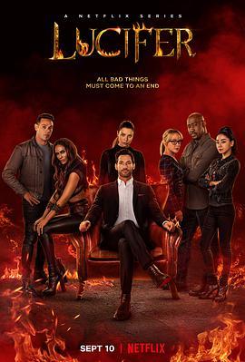 路西法 第六季的海报