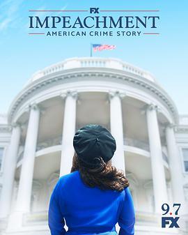 弹劾美国犯罪故事第三季的海报