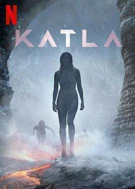 卡特拉火山的海报