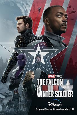 猎鹰与冬兵的海报