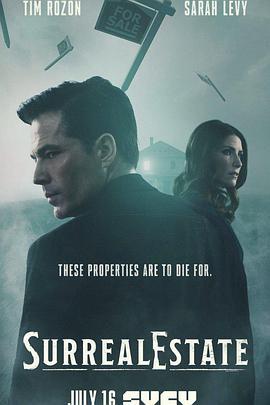 凶宅处理专员的海报