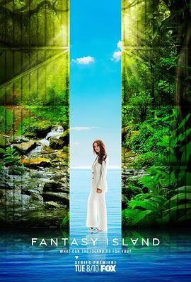 梦幻岛奇幻岛2021的海报