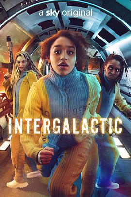 银河系的海报